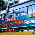 Chit Saya Hotel