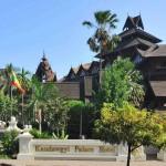 Kandwgyi Palace Hotel