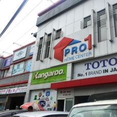 PRO1 Home Center