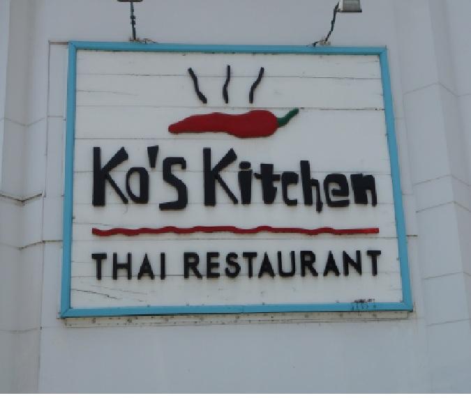 マンダレー Ko's Kitchen