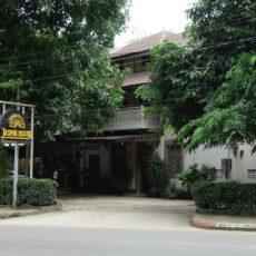 Jasper House  Bar& Restaurant