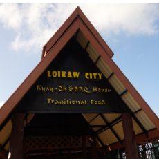 Loikaw City 空港南店