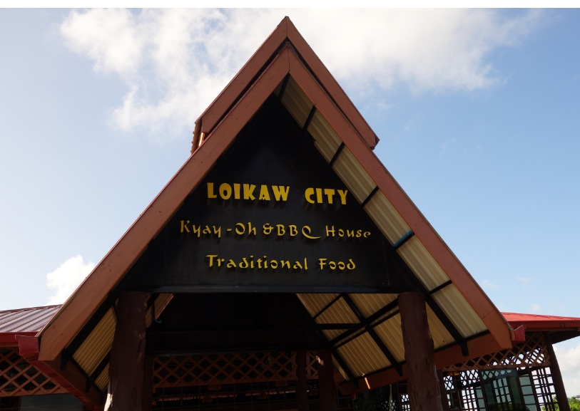 Loikaw City1