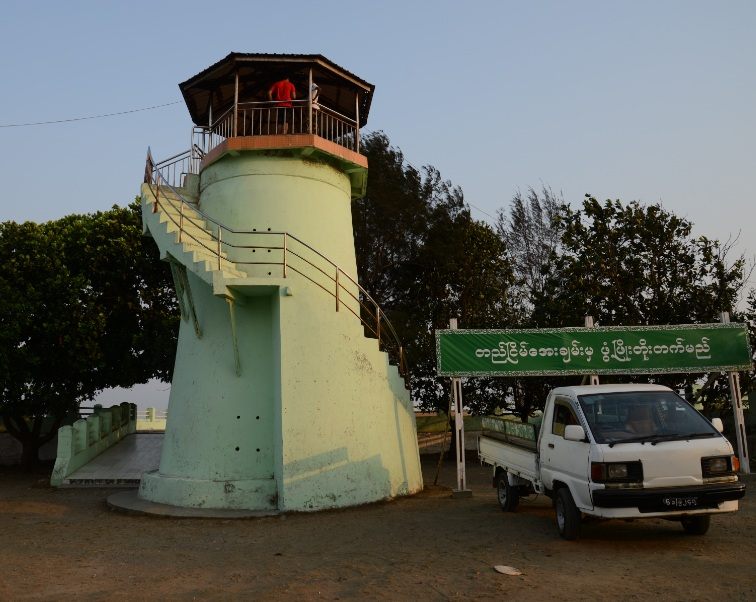 Rakhine State67