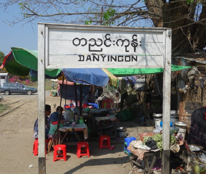 ヤンゴン市場_33