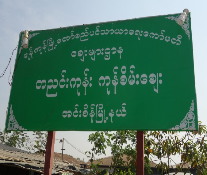 ヤンゴン市場_1