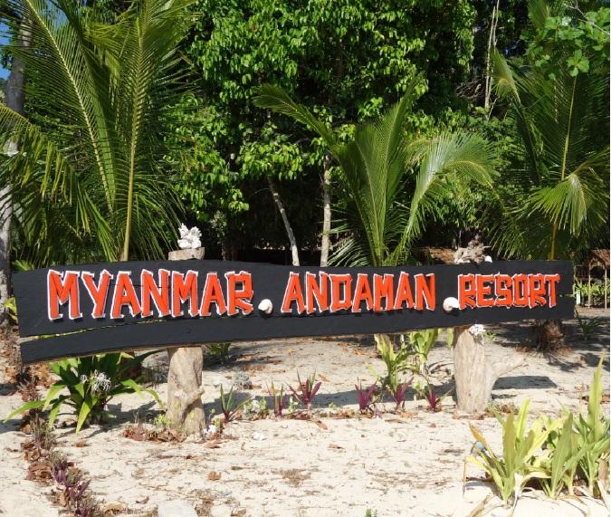 Myanmar Andaman Resort での初日の夕食1