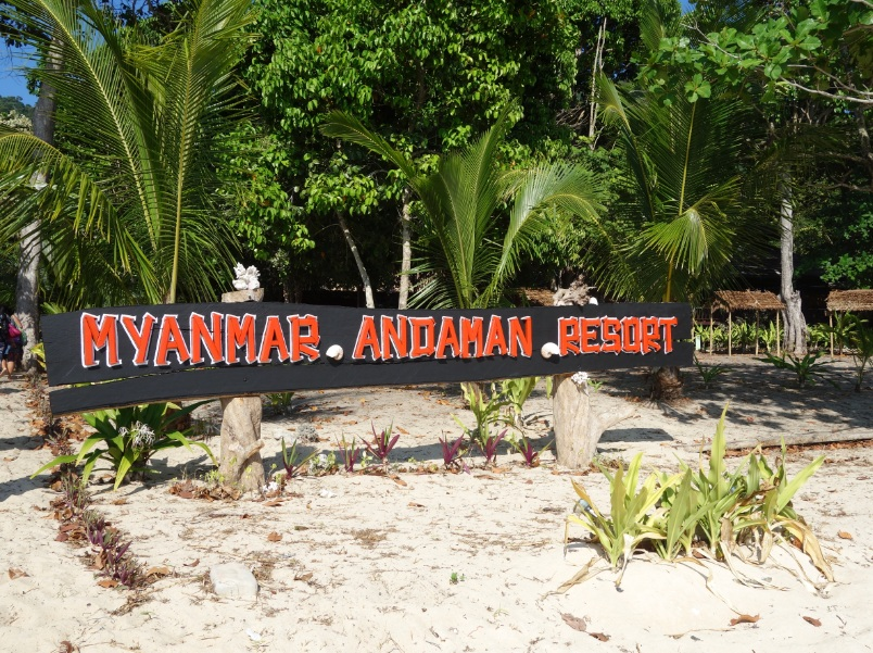 Myanmar Andaman Resort での初日の夕食12
