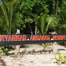 Myanmar Andaman Resort 2016元旦の食事