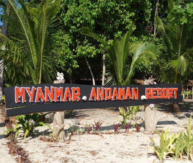 AndamanResort2016_1