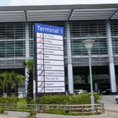新ターミナルへは11社が移行済