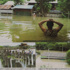 今年も洪水が発生中