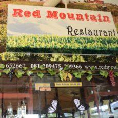 Red Mountain ワイナリーの昼食