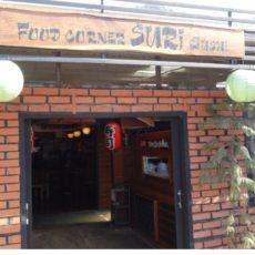 SURI SUSHI (タウンジー寿司店)