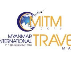 ミャンマー初の海外旅行ショーが開催されます