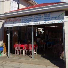 Thipawu Mananhtay シャンヌードル店