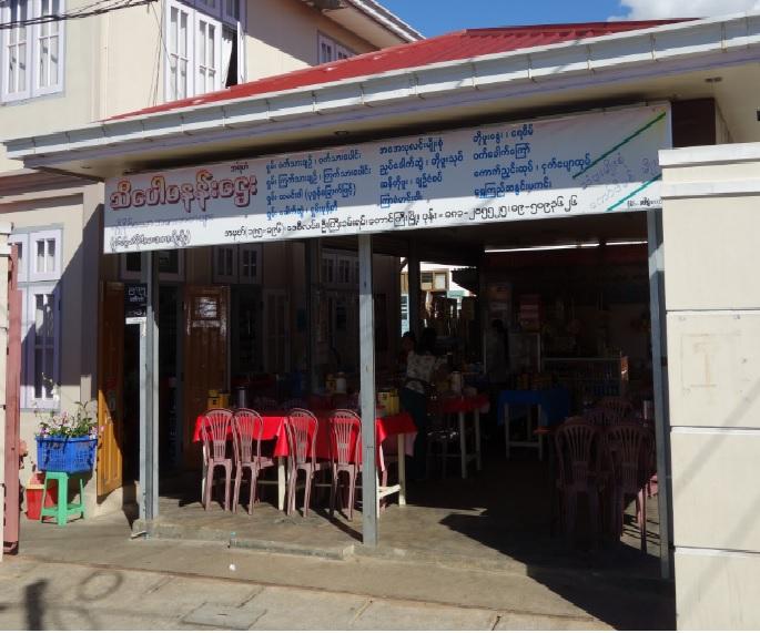 ThipawuMananhtay1