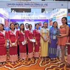 ミャンマー初の旅行博(MITM2016)開催中