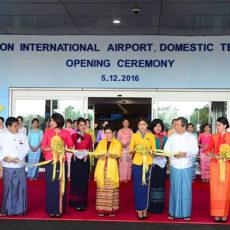 ヤンゴン空港の新国内線ターミナルが竣工