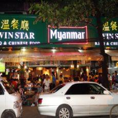 BBQ &中華 WIN STAR