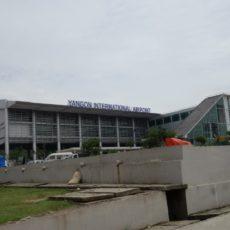 ヤンゴン国際空港 新ターミナルビル