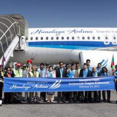 ヤンゴン⇔カトマンズ(ネパール)間をヒマラヤ航空が就航