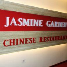 Jasmine Garden中華レストラン