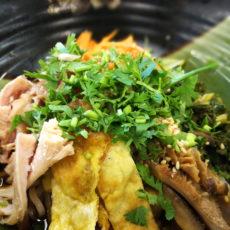 Nam Kham Cold Noodle Salad