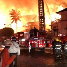 カンドージー パレス ホテル ヤンゴンに火災が発生しました