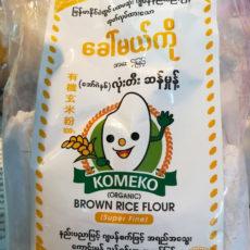 米粉料理の普及を共に目指す!