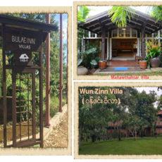 ヤンゴン近くのBulaelinn Villasへ行ってみませんか