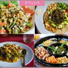 美味しいミャンマー伝統的な食べ物ご紹介
