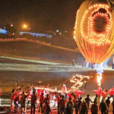 ピンウールインの気球祭りのご紹介