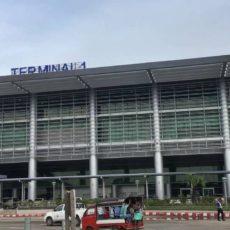 ヤンゴン国際空港のターミナル②にある航空会社移転のお知らせ