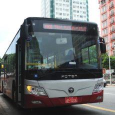 ピーロードからもヤンゴンエアポートシャトルバスが運行開始