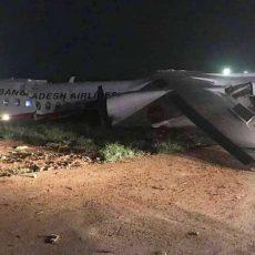 ビーマン・バングラデシュ航空機が滑走路を逸脱