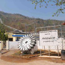 ミャンマーで最初の水力発電所・バルーチャン