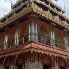 U Nar Auk Monastery
