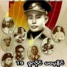 本日(7月19)は73回目の殉難者の日です