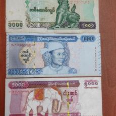 ミャンマーの通貨について