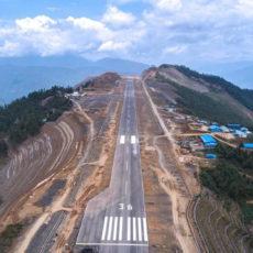 チン州初のスルブン空港(Surbung Airport)